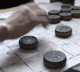 Chinesisches-Brettspiel.jpg
